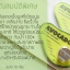 Avocado Natural Sunscreen ครีมกันแดด อะโวคาโด้ thumbnail 6