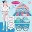 Underarm Cupcake Cream สูตรใหม่ thumbnail 6
