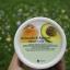 Avocado & Apricot Natural Scrub อะโวคาโด สครับ แอพพริคอต thumbnail 2