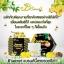 ครีมน้ำผึ้งป่า B'Secret Forest Honey Bee Cream thumbnail 3