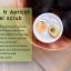 Avocado & Apricot Natural Scrub อะโวคาโด สครับ แอพพริคอต thumbnail 7