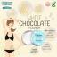 Underarm Cupcake Cream สูตรใหม่ thumbnail 10