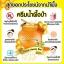 ครีมน้ำผึ้งป่า B'Secret Forest Honey Bee Cream thumbnail 10