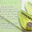 Avocado Natural Sunscreen ครีมกันแดด อะโวคาโด้ thumbnail 5