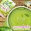 Matcha Slim มัจฉะ สลิม ชงผอมโมเอะ ชาเขียวลดน้ำหนัก ( 5 ซอง ) thumbnail 5