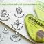 Avocado Natural Sunscreen ครีมกันแดด อะโวคาโด้ thumbnail 8