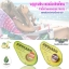 Avocado Natural Sunscreen ครีมกันแดด อะโวคาโด้ thumbnail 12