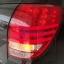 ไฟท้าย LED สไตล์เบนซ์สีแดง CHEVROLET CAPTIVA Superlux KOREA!! thumbnail 2