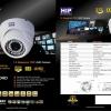 HIP กล้องโดม ภาพคมชัดสูง (HD) 2ล้านพิกเซล ใช้ภายในอาคาร