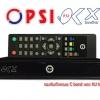 เครื่องรับสัญญาณดาวเทียม PSI OKX