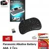 Wireless Thai Mini Keyboard รองรับ Windows XP/Vista/7/8/Android OS (สีดำ)