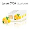 LEMON Dtox (เลม่อน ดีท็อกซ์) ดีท็อกซ์ล้างลำไส้ ล้างสารพิษ เพิ่มการดูดซึม ลดน้ำหนัก ป้องกันมะเร็งลำไส้ 4 กล่อง (บรรจุ 20 ซอง)