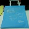 กระเป๋าผ้าสปันบอนด์ แบบรีดความร้อน บริษัท Gene Plus Co.,Ltd.