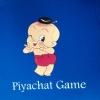 เสื้อคอกลม กีฬาสี โรงเรียนปิยะฉัตร อ.บางบัวทอง จ.นนทบุรี