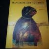 งานประมูลผลงานศิลปกรรม โดย Bangkok Art Auction ปี 2006 หนา 184 หน้า