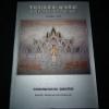 จิตรกรรมไทย พุทธศิลป์ อ.สุวัฒน์ แสนขัติ หนา 139 หน้า ปี 2547
