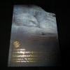 รายงานผลการวิจัยเรื่อง การประดิษฐานพระพุทธศาสนาจากลังกาทวีปในดินแดนประเทศไทยสมัยวัฒนธรรมทวารวดี โดย กรมศิลปากร หนา 320 หน้า ปี 2553