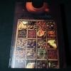 สารานุกรมสมุนไพร รวมหลักเภสัชกรรมไทย โดย วุฒิ วุฒิธรรมเวช ปกแข็ง 630 หน้า พิมพ์ 1000 เล่ม ปี 2540