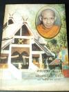 อนุสรณ์ครบรอบ 80 ปี หลวงพ่อ เกษม เขมโก 28 พ.ย. 2534 หนา 240 หน้า
