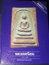 พระยอดนิยม โดย ประจำ อู่อรุณ ปกแข็ง 392 หน้า พิมพ์ครั้งที่ 3 ปี 2538