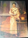 สมเด็จพระศรีสวรินทิราบรมราชเทวี พระพันวัสสาอัยยิกาเจ้า โดย สมภพ จันทรประภา หนา 231 หน้า