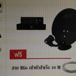 PSI OKD OK-1 ชุดจานเล็ก 35 ซม. + เครื่องรับสัญญาณดาวเทียม PSI OKX SD พร้อมสาย RG6 ยาว 10 เมตร และแจ็คหัวท้าย