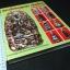 พระเนื้อชินอุทุมพร(ชินเขียว) ฉบับสมบูรณ์ โดย ครูเเดง ปกแข็ง 271 หน้า ปี 2545 thumbnail 2