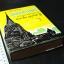 คำบรรยายพุทธศาสตร์ ภาค 2 ฉบับฉลอง 25 พุทธศตวรรษ โดย พ.อ. ปิ่น มุทุกันต์ ปกแข็ง 551 หน้า ปี 2519 thumbnail 2
