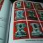 พระเนื้อชินอุทุมพร(ชินเขียว) ฉบับสมบูรณ์ โดย ครูเเดง ปกแข็ง 271 หน้า ปี 2545 thumbnail 10
