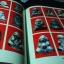 พระเนื้อชินอุทุมพร(ชินเขียว) ฉบับสมบูรณ์ โดย ครูเเดง ปกแข็ง 271 หน้า ปี 2545 thumbnail 9