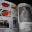 ลป แหวน สุจิณฺโณ พระอรหันต์เเห่งดอยเเม่ปั๋ง หนา 392 หน้า ปี 2550 thumbnail 12