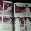 อัลบั้มดาวตา ฉบับ ร้อน โดย ประยูร ยงพันธ์กุล หนา 172 หน้า thumbnail 10