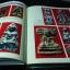 พระเนื้อชินอุทุมพร(ชินเขียว) ฉบับสมบูรณ์ โดย ครูเเดง ปกแข็ง 271 หน้า ปี 2545 thumbnail 4