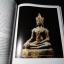 The Art of Thailand by steve Van Beek –Luca Invernizzi Tettoni ปกแข็ง 248 หน้า ปี 2531 thumbnail 10
