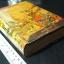 สืบเเผ่นดิน โดย อารยา จูฑะศรี -ประสบการณ์ของข้าพเจ้า โดย อ.ลีลาวดี ปกแข็ง 564 หน้า ปี 2506 thumbnail 2