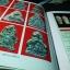 พระเนื้อชินอุทุมพร(ชินเขียว) ฉบับสมบูรณ์ โดย ครูเเดง ปกแข็ง 271 หน้า ปี 2545 thumbnail 6