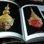 ช่างสิบหมู่ โดย กรมศิลปากร ปกแข็ง 184 หน้า ปี 2549 thumbnail 11