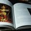 ช่างสิบหมู่ โดย กรมศิลปากร ปกแข็ง 184 หน้า ปี 2549 thumbnail 6