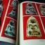 พระเนื้อชินอุทุมพร(ชินเขียว) ฉบับสมบูรณ์ โดย ครูเเดง ปกแข็ง 271 หน้า ปี 2545 thumbnail 11