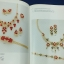 Myer Jewelry in full array ปกแข็ง 640 หน้า พิมพ์ปี 1982 thumbnail 13