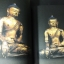 ESSENCE Living Art from Ancient China and Himalays by SEER CULTURE ART CONSULTANT หนา 121 หน้า พิมพ์ปี 2008 thumbnail 8