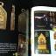 ปฏิมากรรมเเห่งโชค เล่มเเรก ชุดปัญจภาคีเหรียญทองคำ ของ ดร.โชค บูลกุล ปกแข็งขอบทอง 632 หน้า ปี 2555 thumbnail 24