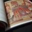 ไตรภูมิ โดย พระพรหมคุณาภรณ์ (ป.อ.ปยุตโต) จัดพิมพ์เนื่องโอกาสครบ 6 รอบของพระพรหมคุณาภรณ์ (ป.อ.ปยุตโต) ปกแข็ง พิมพ์ครั้งที่ 10 จำนวน 1000 เล่ม ปี 2554 thumbnail 9