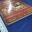 สุรินทร์ มรดกโลกทางวัฒนธรรมในประเทศไทย โดย ศิริ ผาสุก อัจฉรา ภาณุรัตน์ เครือจิต ศรีบุญนาค ปกแข็ง 192 หน้า ปี 2536 thumbnail 2