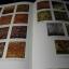 ทรัพย์สินมีค่าของเเผ่นดิน ความงามอันทรงคุณค่า โดย กรมธนารักษ์ ปกแข็ง 208 หน้า ปี 2554 thumbnail 18