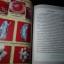 บูรพาจารย์ ท่านอาจารย์มั่น ภูริทตฺตเถร หนา 812 หน้า ปี 2549 thumbnail 6