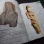 โบราณวัตถุในพิพิธภัณฑสถานแห่งชาติ พระปฐมเจดีย์ โดย กรมศิลปากร หนา 250 หน้า ปี 2548 thumbnail 6