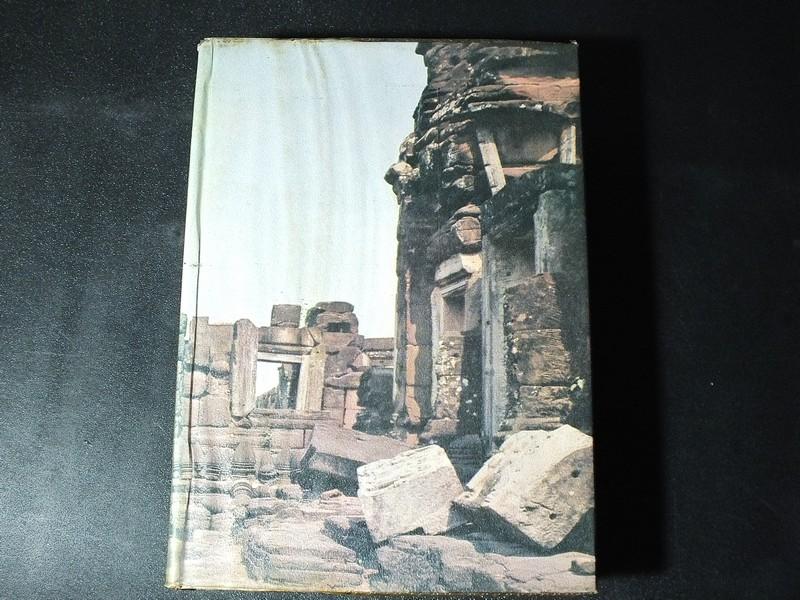 กวีโวหาร เเละ โบราณคดี โดย ฉันทิชย์ กระเเสสินธุ์ ปกแข็ง 583 หน้า ปี 2503