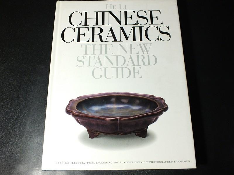 Chinese Ceramics .The New Standard Guide by HE LI ปกแข็ง 352 หน้า พิมพ์ปี 1996 หนัก 2.3 กก