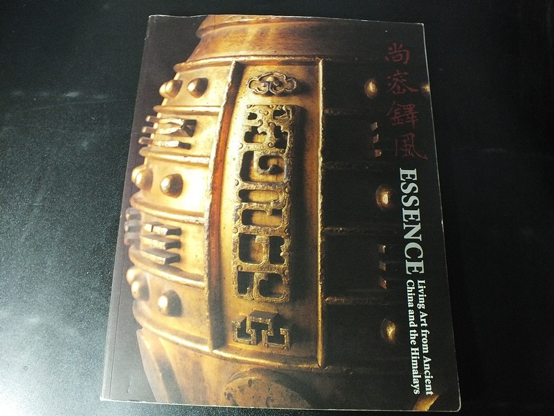 ESSENCE Living Art from Ancient China and Himalays by SEER CULTURE ART CONSULTANT หนา 121 หน้า พิมพ์ปี 2008